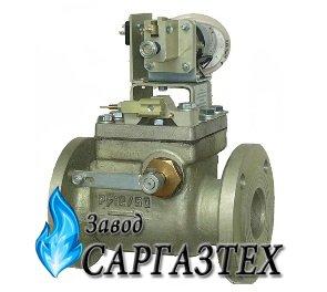 клапан запорный газовый кзэг