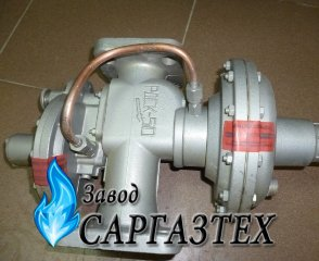 Регуляторы давления газа РДСК-50М-1, РДСК-50М-3, РДСК-50БМ